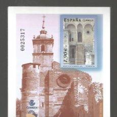 Sellos: ESPAÑA.2004 PRUEBA OFICIAL DE LUJO Nº 83.NUEVA SIN FIJASELLOS.VALOR CATÁLOGO 12 €. Lote 130669943
