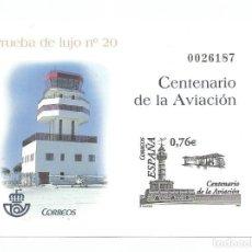 Sellos: ESPAÑA.2003 CENTENARIO DE LA AVIACIÓN.PRUEBA OFICIAL Nº 82.NUEVA SIN FIJASELLOS.. Lote 130670578