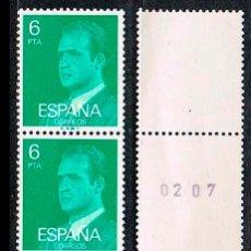 Sellos: EDIFIL Nº 2392 A, EL REY JUAN CARLOS I, TRIPTICO CON UUMERACIÓN AL DORSO, NUEVO ***. Lote 130984372