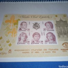 Sellos: SELLOS 1984 ESPAÑA , FAMILIA REAL, EXPOSICIÓN MUNDIAL DE FILATELIA, AÑO 84 , NUEVOS. Lote 130987387