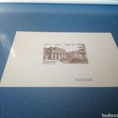 Sellos: ESPAÑA 1985, EXFILNA 85. PRUEBA OFICIAL.EDIFIL N° 8. Lote 130995745
