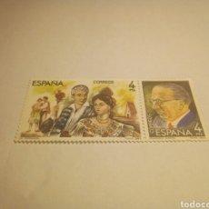 Sellos: SELLOS, DE LA XVI FERIA NACIONAL DEL SELLO MADRID ABRIL 1983 , MAESTROS DE LA ZARZUELA, NUEVOS,FNMT. Lote 131011837
