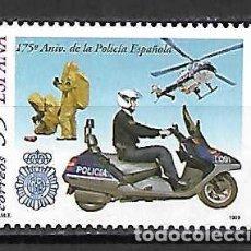 Sellos: POLICÍA. SERVICIOS PÚBLICOS. ESPAÑA. SELLO EMIT.26-3-99. Lote 131081552