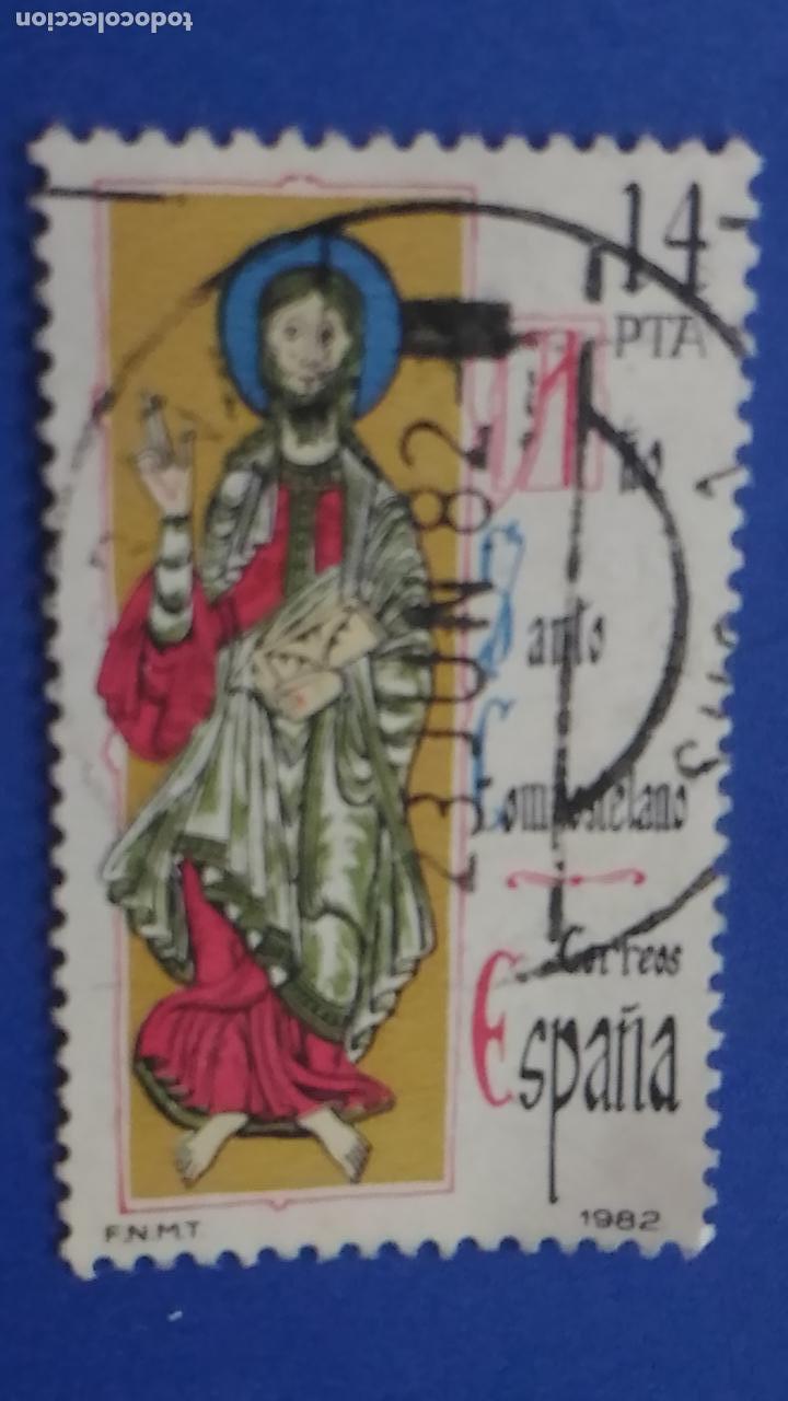 USADO. AÑO 1982. EDIFIL 2649. AÑO SANTO COMPOSTELANO. (Sellos - España - Juan Carlos I - Desde 1.975 a 1.985 - Usados)