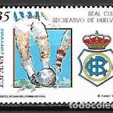 Sellos: CLUB RECREATIVO DE HUELVA. SELLO EMIT. 7-6-99. Lote 131126636