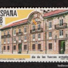 Sellos: ESPAÑA 2790* - AÑO 1985 - DIA DE LAS FUERZAS ARMADAS. Lote 131154560