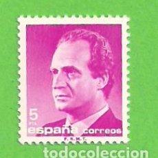 Sellos: EDIFIL 2795. S. M. DON JUAN CARLOS I. (1985).** NUEVO Y SIN FIJASELLOS.. Lote 131168416