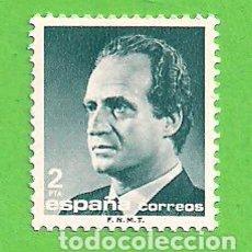 Sellos: EDIFIL 2829. S. M. DON JUAN CARLOS I. (1986).** NUEVO SIN FIJASELLOS.. Lote 131169064