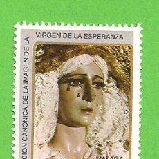 Sellos: EDIFIL 2954. CORONACIÓN CANÓNICA VIRGEN DE LA ESPERANZA DE MÁLAGA (1988).** NUEVO SIN FIJASELLOS. Lote 131185252