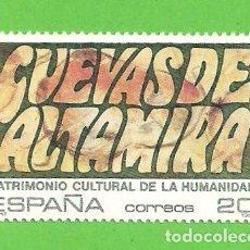 Sellos: EDIFIL 3039. PATRIMONIO DE LA HUMANIDAD. - CUEVAS DE ALTAMIRA, SANTANDER. (1989).** NUEVO.. Lote 131191392