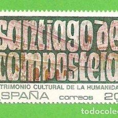 Sellos: EDIFIL 3041. PATRIMONIO DE LA HUMANIDAD - CIUDAD DE SANTIAGO DE COMPOSTELA, LA CORUÑA (1989)** NUEVO. Lote 131191604