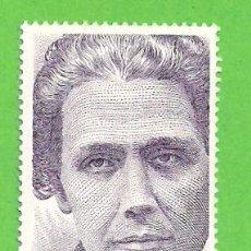 Sellos: EDIFIL 3049. MUJERES FAMOSAS ESPAÑOLAS - RETRATO DE VICTORIA KENT. (1990).** NUEVO Y SIN FIJASELLOS.. Lote 131192420