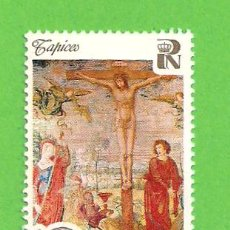 Sellos: EDIFIL 3086. (SH 3090 A). PATRIMONIO ARTÍSTICO NACIONAL. TAPICES. (1990).** NUEVO Y SIN FIJASELLOS.. Lote 131194612