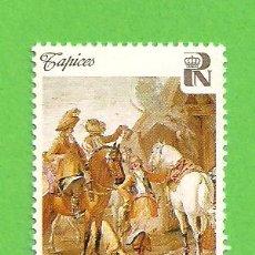 Sellos: EDIFIL 3087. (SH 3090 B). PATRIMONIO ARTÍSTICO NACIONAL. TAPICES. (1990).** NUEVO Y SIN FIJASELLOS.. Lote 131194764