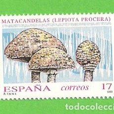 Sellos: EDIFIL 3244. MICOLOGÍA. - MATACANDELAS. (1993).** NUEVO Y SIN FIJASELLOS.. Lote 131200668