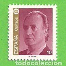 Sellos: EDIFIL 3378. S. M. DON JUAN CARLOS I. (1995).** NUEVO Y SIN FIJASELLOS.. Lote 131202508