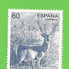 Sellos: EDIFIL 3455. BIENES CULTURALES Y NATURALES PATRIMONIO MUNDIAL DE LA HUMANIDAD. (1996).** NUEVO.. Lote 131202932