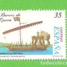 Sellos: EDIFIL 3540. BARCOS DE ÉPOCA. - EMBARCACIÓN REAL. (1998).** NUEVO Y SIN FIJASELLOS.. Lote 131203072