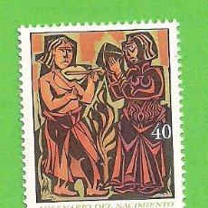 Sellos: EDIFIL 3817. MILENARIO DEL NACIMIENTO DE SANTO DOMINGO DE SILOS. (2001).** NUEVO SIN FIJASELLOS.. Lote 131203592