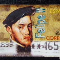 Sellos: ATM FELIPE II USADO IMPRESO VALOR 465 PESETAS. Lote 131435069