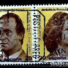 Sellos: ESPAÑA 1988- EDI 2927/28 (SERIE: 50º DE LOS REYES)(PAR UNIDO) USADOS. Lote 131530471