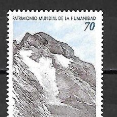 Francobolli: MONTE PERDIDO,PIRINEOS. HUESCA . SELLO EMIT. 21-9-2000. Lote 248947375