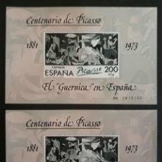 Sellos: ESPAÑA 1981 EDIFIL 2631 PICASSO 2 HB CON NÚMEROS CONSECUTIVOS. Lote 131728562