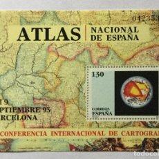 Sellos: CONFERENCIA INTERNACIONAL DE CARTOGRAFÍA 1995. Lote 132005490
