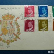 Sellos: ESPAÑA 1976 - SERIE BASICA REY JUAN CARLOS - EDIFIL Nº 2344-2349 - SPD - FDC. Lote 132099010
