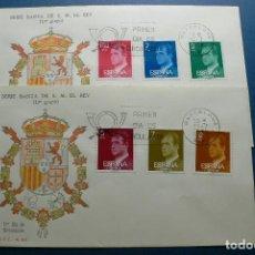 Sellos: ESPAÑA 1976 - SERIE BASICA REY JUAN CARLOS - EDIFIL Nº 2344-2349 - SPD - FDC. Lote 132099066