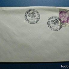 Sellos: ESPAÑA 1976 - MATASELLOS ESPECIAL - MARKETING EN LA PESCA - VIGO. Lote 132099562
