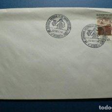 Sellos: ESPAÑA 1976 - MATASELLOS ESPECIAL - MARKETING EN LA PESCA - VIGO. Lote 132099686