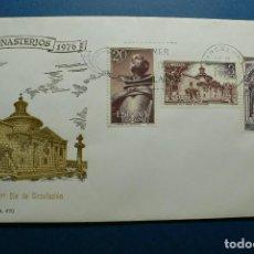 Sellos: ESPAÑA 1976 - MONASTERIO DE SAN PEDRO DE ALCANTARA - EDIFIL Nº 2375-2377 - S.P.D. - F.D.C.. Lote 132103650