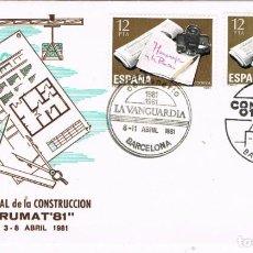 Sellos: 0538. CARTA BARCELONA 1981. CONSTRUMAT 81 Y CENTENARIO VANGUARDIA. Lote 132130558