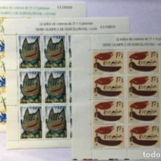 Sellos: MINIPLIEGOS OLIMPIADAS BARCELONA 92 . Lote 132157302