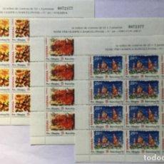 Sellos: VIII SERIE PREOLIMPLICA 1992. MISMA NUMERACIÓN . Lote 132157790