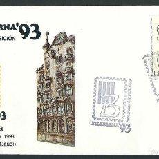 Sellos: ESPAÑA 1993 CASA BATLLO GAUDI FILABARNA 93. Lote 132176082