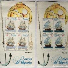 Sellos: HOJITAS BARCOS 1996. Lote 132226118