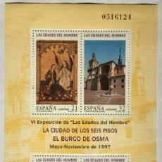 Sellos: LAS EDADES DEL HOMBRE 1997. Lote 132226262