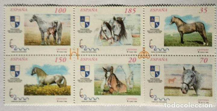 EXPOSICIÓN MUNDIAL DE FILATELIA ESPAÑA 2000 CABALLOS (Sellos - España - Juan Carlos I - Desde 1.986 a 1.999 - Nuevos)