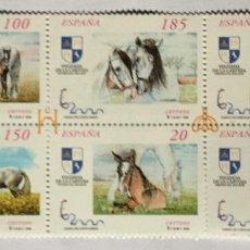 Sellos: EXPOSICIÓN MUNDIAL DE FILATELIA ESPAÑA 2000 CABALLOS. Lote 132231118