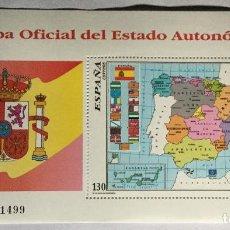 Sellos: MAPA OFICIAL DEL ESTADO AUTONÓMICO. Lote 132231574