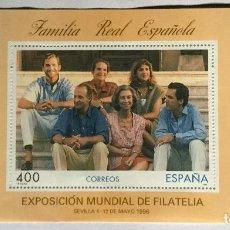Sellos: EXPOSICIÓN MUNDIAL DE FILATELIA 1996. Lote 132231950