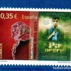 Sellos: ESPAÑA. SELLO DEL AÑO 2011, EN NUEVO. Lote 132506834