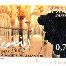 Sellos: ESPAÑA. CATÁLOGO EDIFIL Nº 975, EN USADO. Lote 132557138