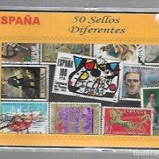Sellos: LOTE DE 50 SELLOS DIFERENTES. ESPAÑOLES. MATADOS. VER FOTOS. EN BLISTER. Lote 132561514