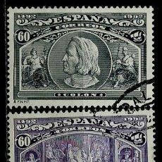Sellos: ESPAÑA 1992- EDI 3204-9 SH (SELLOS: COLON) USADOS. Lote 132591747