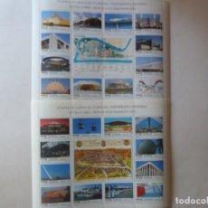 Sellos: EXPOSICIÓN UNIVERSAL SEVILLA 1992. Lote 132591918