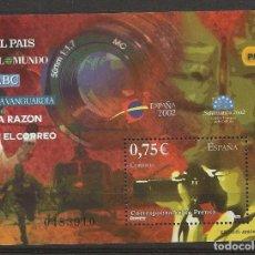 Sellos: R13.G8/ ESPAÑA 2002 **, ... FILATELIA JUVENIL ESPAÑA 2002. Lote 132654262