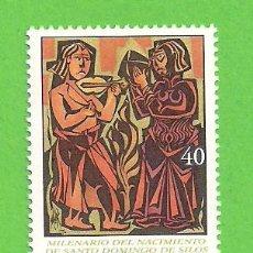 Sellos: EDIFIL 3817. MILENARIO DEL NACIMIENTO DE SANTO DOMINGO DE SILOS. (2001).** NUEVO SIN FIJASELLOS.. Lote 132907278